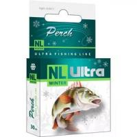 "Леска ""AQUA"" NL Ultra Perch окунь 0.16 30м"